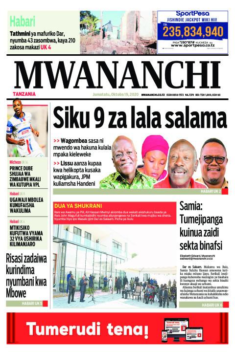 SIKU 9 ZA LALA SALAMA  | Mwananchi