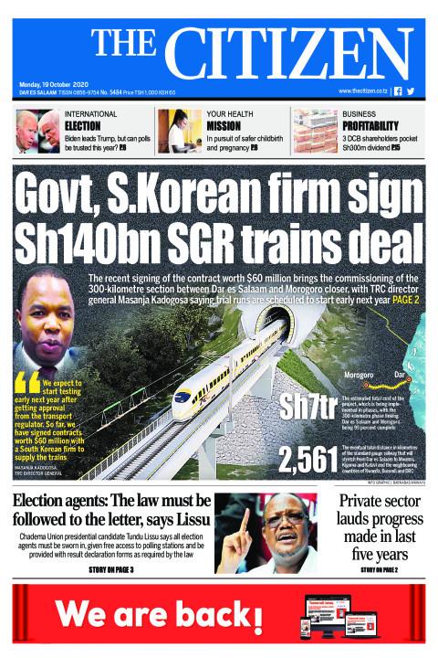 GOVT, S.KOREAN FIRM SIGN SH140BN SGR TRAINS DEAL  | The Citizen