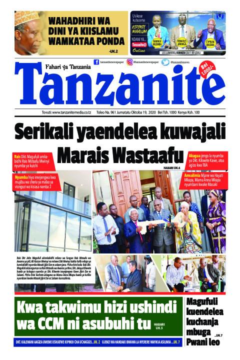 Serikali yaendelea kuwajali Marais Wastaafu | Tanzanite
