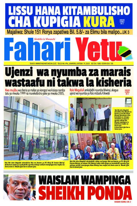 Ujenzi wa nyumba za marais wastaafu ni takwa la kisheria | Fahari Yetu