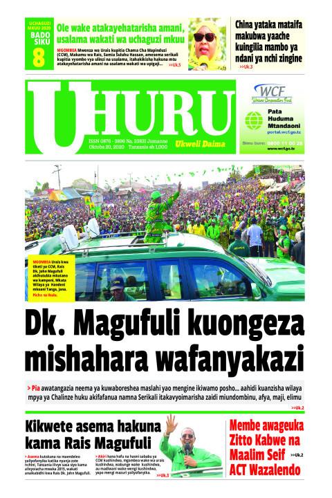 DR. MAGUFULI KUONGEZA MISHAHARA WAFANYAKAZI   Uhuru