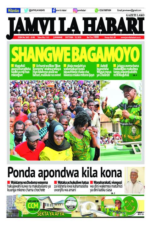 SHANGWE BAGAMOYO  | Jamvi La Habari
