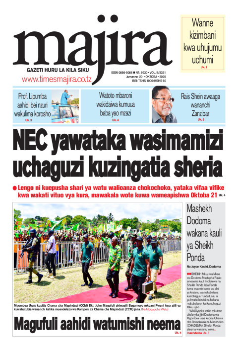 NEC yataka wasimamizi wa uchaguzi wazingatie sheria | MAJIRA