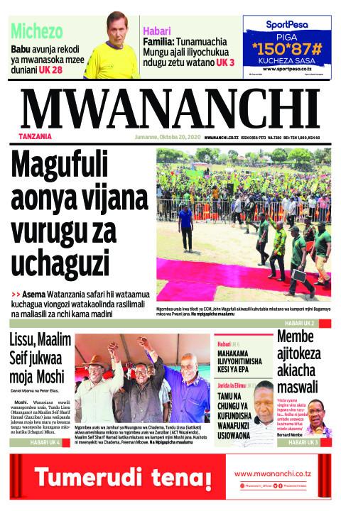 MAGUFULI AONYA VIJANA VURUGU ZA UCHAGUZI  | Mwananchi