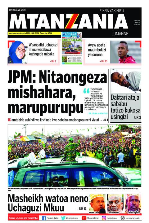 JPM: Nitaongeza mishahara, marupurupu | Mtanzania