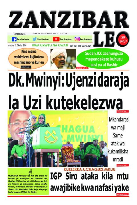 Dk. Mwinyi: Ujenzi  daraja la Uzi kutekelezwa    ZANZIBAR LEO