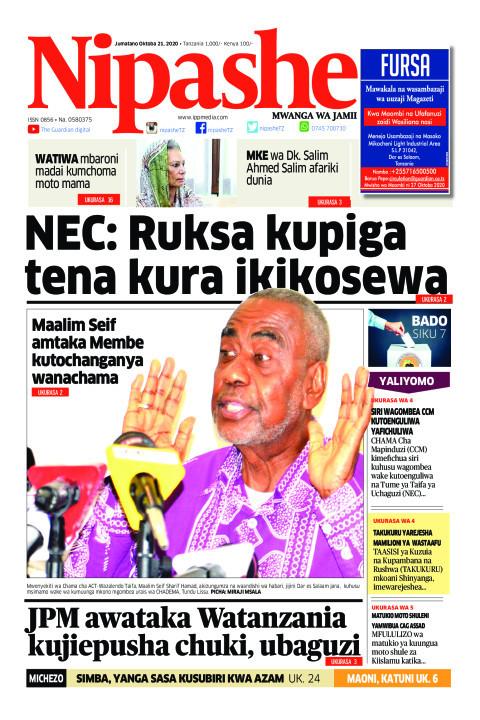 NEC: Ruksa kupiga tena kura ikikosewa | Nipashe