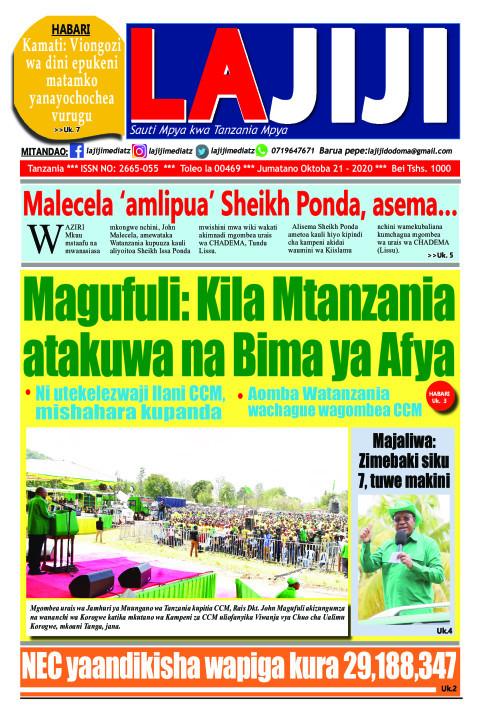 Magufuli: Kila Mtanzania atakuwa na Bima ya Afya  | LaJiji