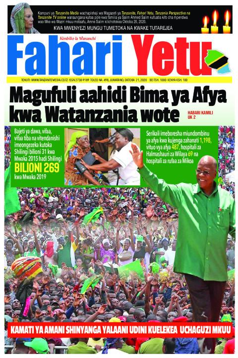 Magufuli aahidi Bima ya Afya kwa Watanzania wote | Fahari Yetu