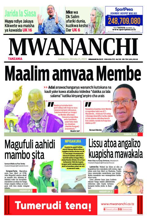 MAALIM AMVAA MEMBE  | Mwananchi