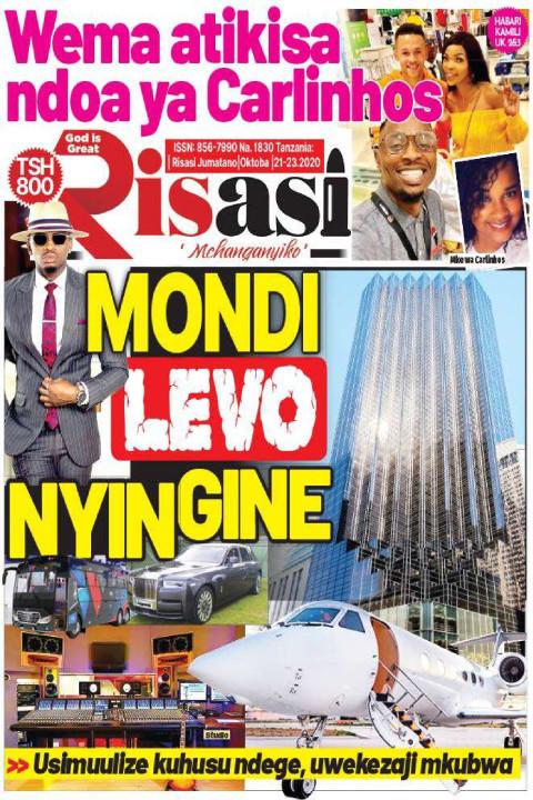 MONDI LEVEL NYINGINE | Risasi Mchanganyiko