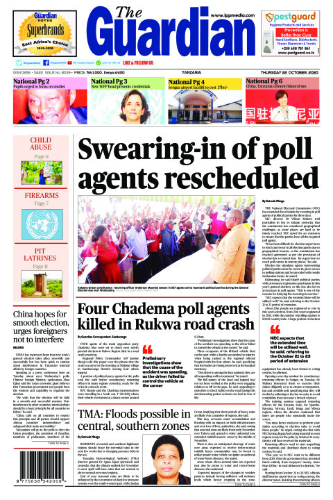Swearing-in of poll agents rescheduled