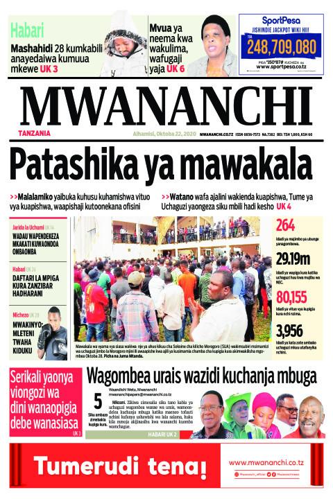 PATASHIKA YA MAWAKALA  | Mwananchi