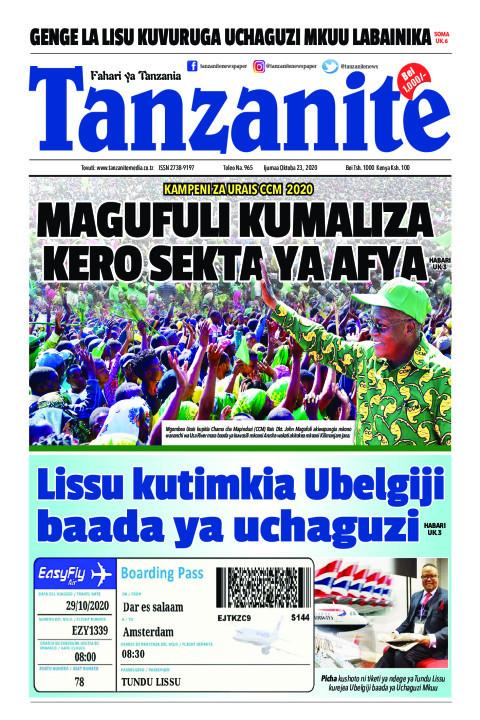 MAGUFULI KUMALIZA KERO SEKTA YA AFYA | Tanzanite