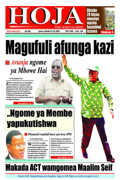 Magufuli afunga kazi | HOJA