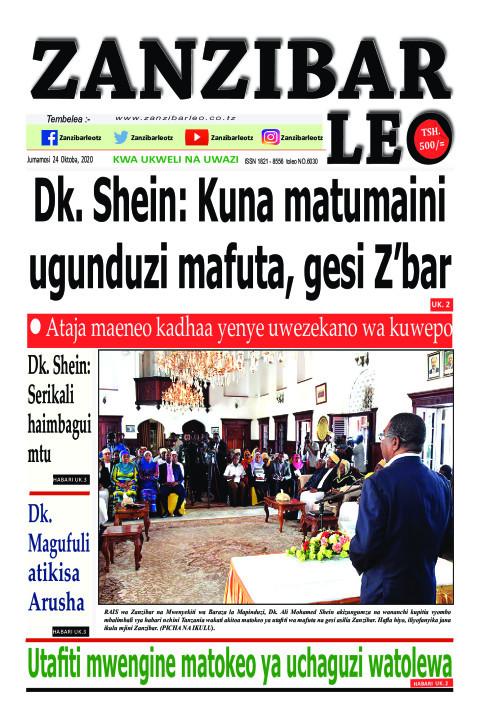 Dk. Shein: Kuna matumaini ugunduzi mafuta, gesi Z'bar   ZANZIBAR LEO