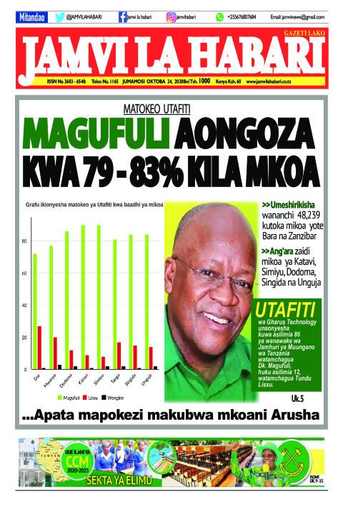 MAGUFULI AONGOZA KWA 79 - 83% KILA MKOA | Jamvi La Habari
