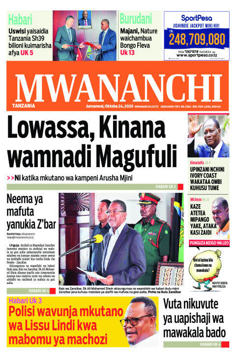 LOWASSA, KINANA WAMNADI MAGUFULI    Mwananchi