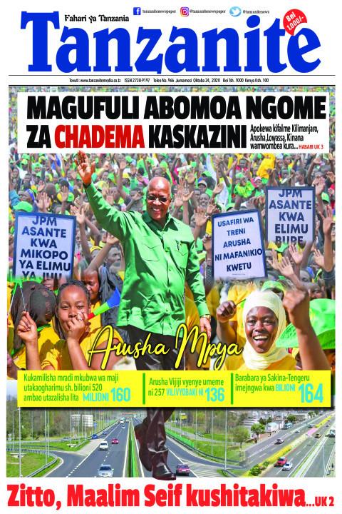 MAGUFULI ABOMOA NGOME ZA CHADEMA KASKAZINI | Tanzanite