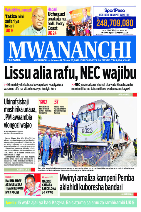 LISSU ALIA RAFU, NEC WAJIBU    Mwananchi