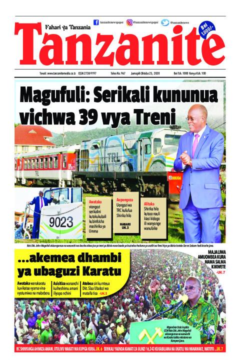 Magufuli: Serikali kununua vichwa 39 vya Treni | Tanzanite