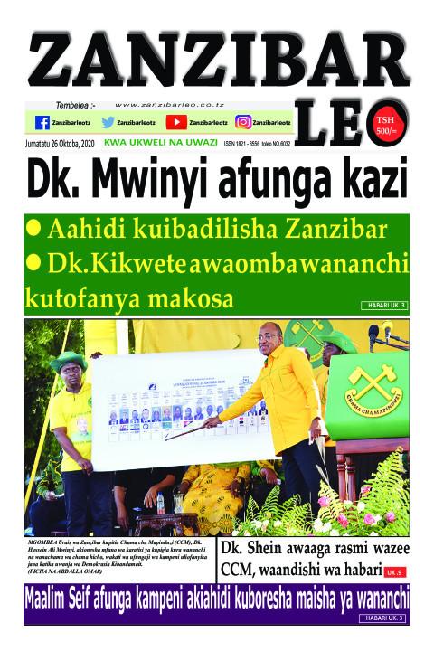 Dk. Mwinyi afunga kazi   ZANZIBAR LEO