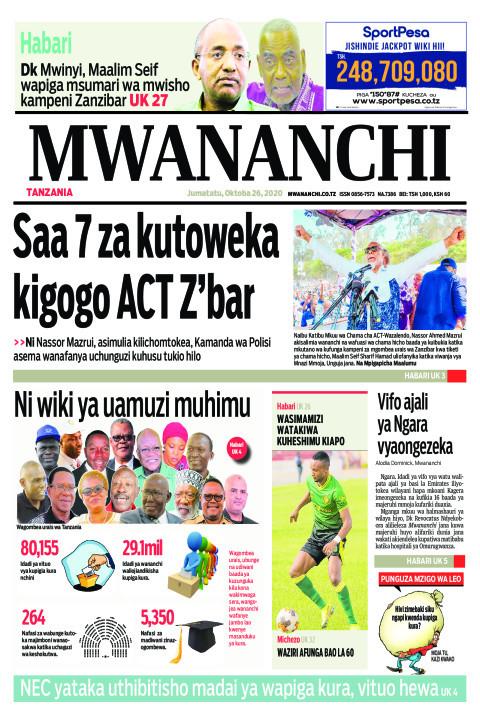 SAA 7 ZA KUTOWEKA KIGOGO ACT Z'BAR    Mwananchi