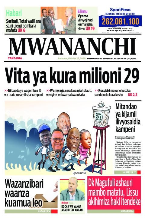 VITA YA KURA MILLIONI 29  | Mwananchi