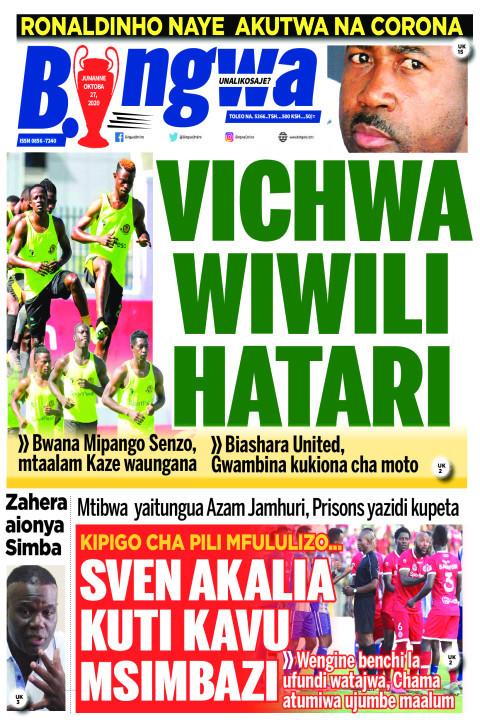 VICHWA WIWILI HATARI | Bingwa