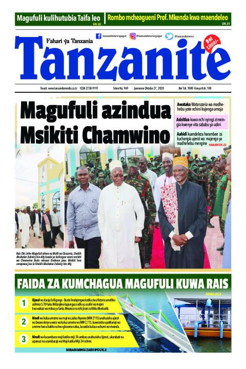 Magufuli azindua Msikiti Chamwino | Tanzanite