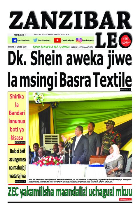 Dk. Shein aweka jiwe la msingi Basra Textile | ZANZIBAR LEO