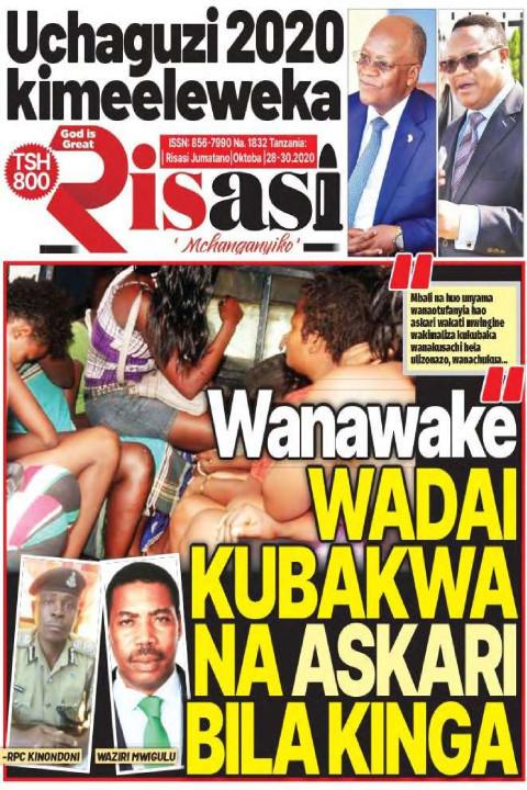 Wanawake WADAI KUBAKWA NA ASKARI BILAKINGA | Risasi Mchanganyiko