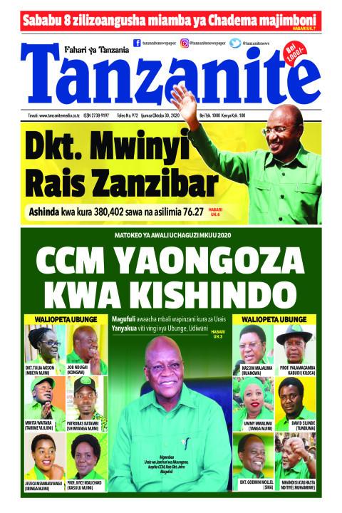 Dkt. Mwinyi Rais Zanzibar   Tanzanite