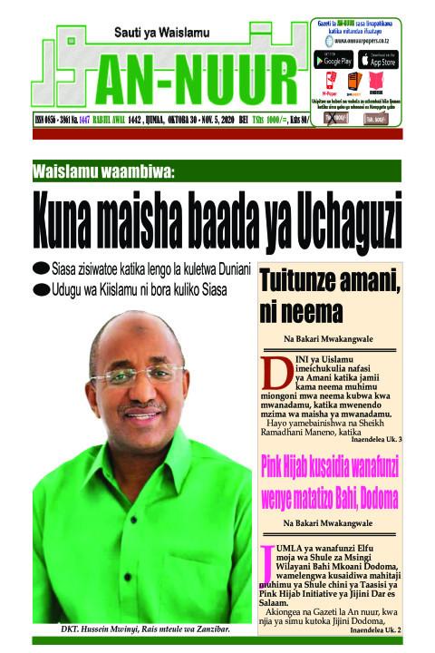 Waislamu waambiwa: Kuna maisha baada ya uchaguzi | Annuur