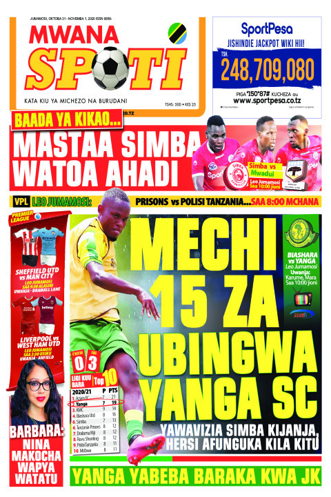 MECHI 15 ZA UBINGWA YANGA SC    Mwanaspoti