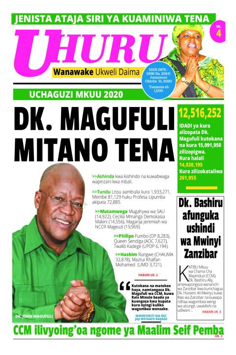 Dk. Magufuli mitano tena   Uhuru