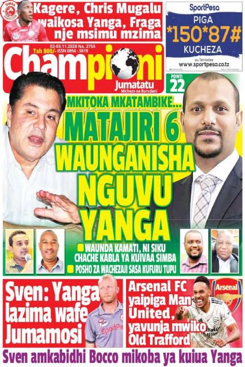 MATAJIRI 6 WAUNGANISHA NGUYU YANGA | Champion Jumatatu