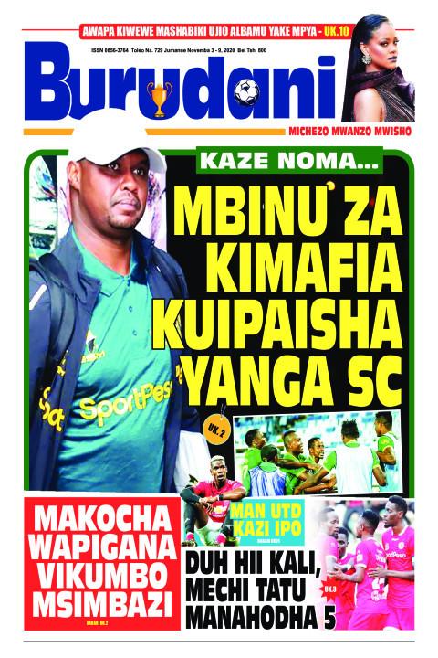 Mbinu za kimafya zaipaisha Yanga | Burudani