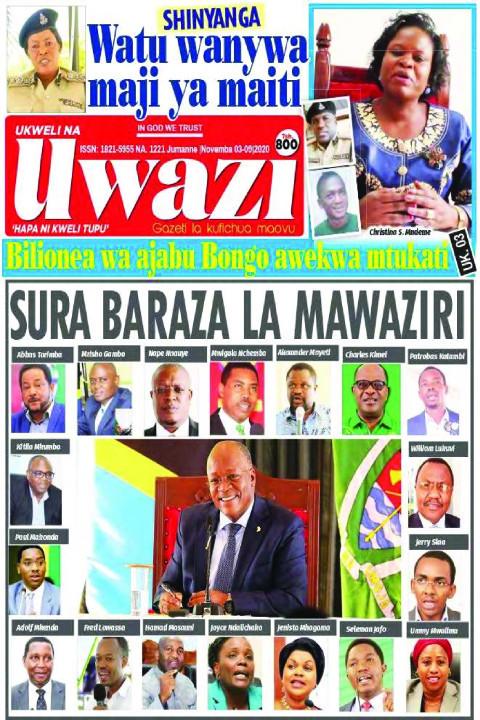 SURA BARAZA LA MAWAZILI | Uwazi