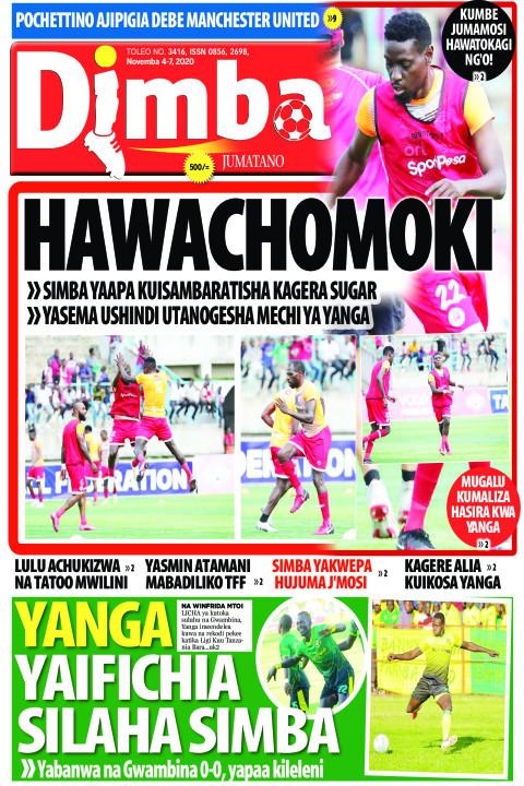 HAWACHOMOKI | DIMBA