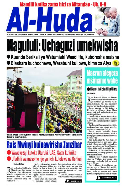 Magufuli: Uchaguzi umekwisha | Alhuda
