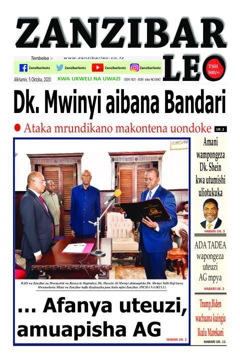 Dk. Mwinyi aibana Bandari | ZANZIBAR LEO