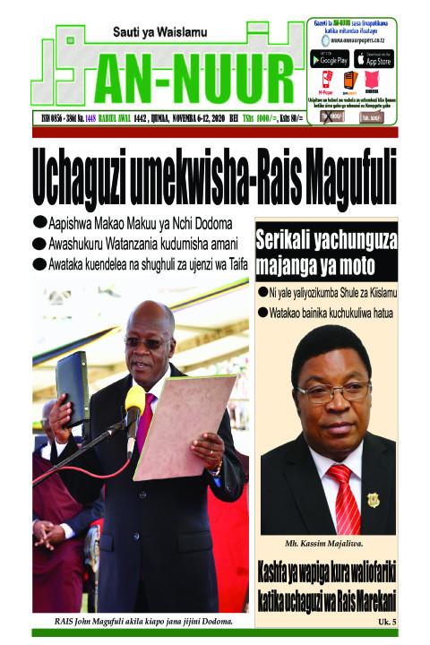 Uchaguzi umekwisha - Rais Magufuli | Annuur