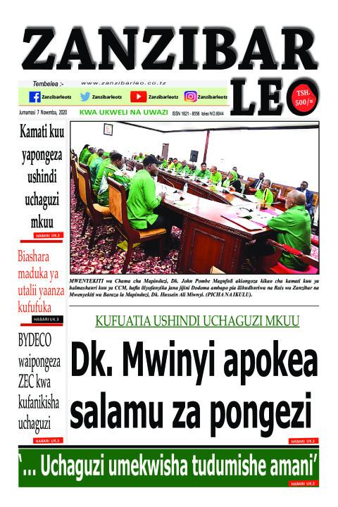 Dk. Mwinyi apokea salamu za pongezi | ZANZIBAR LEO