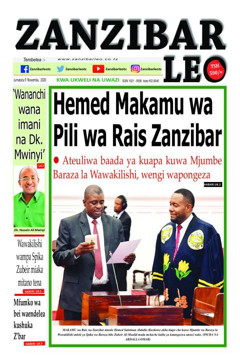 Hemed Makamu wa Pili wa Rais Zanzibar | ZANZIBAR LEO