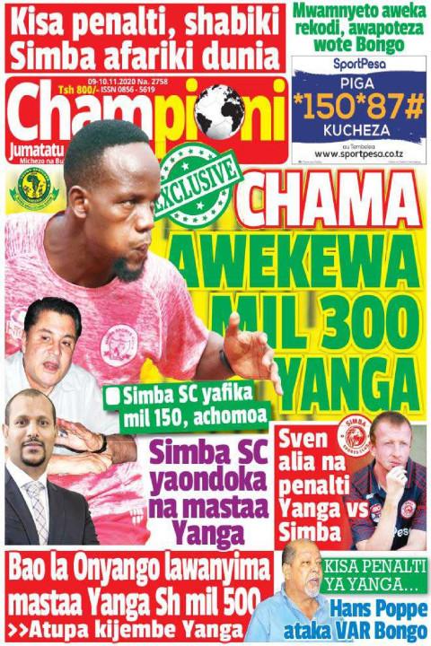 CHAMA AWEKEWA MIL 300 YANGA | Champion Jumatatu