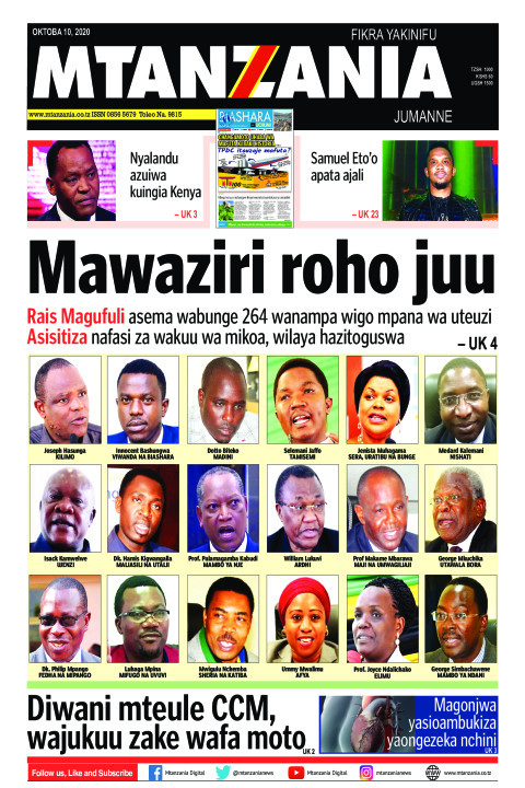 Mawaziri roho juu | Mtanzania