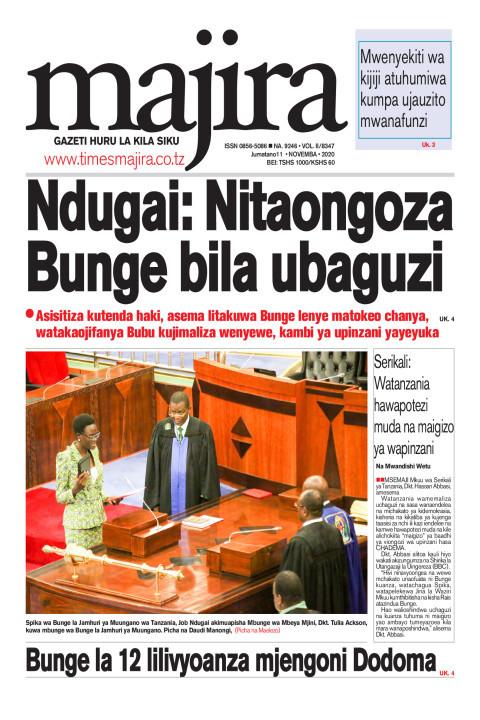 Ndugai: Nitaongoza Bunge bila ubaguzi | MAJIRA