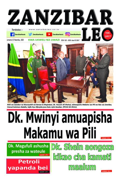 Dk. Mwinyi amuapisha Makamu wa Pili | ZANZIBAR LEO