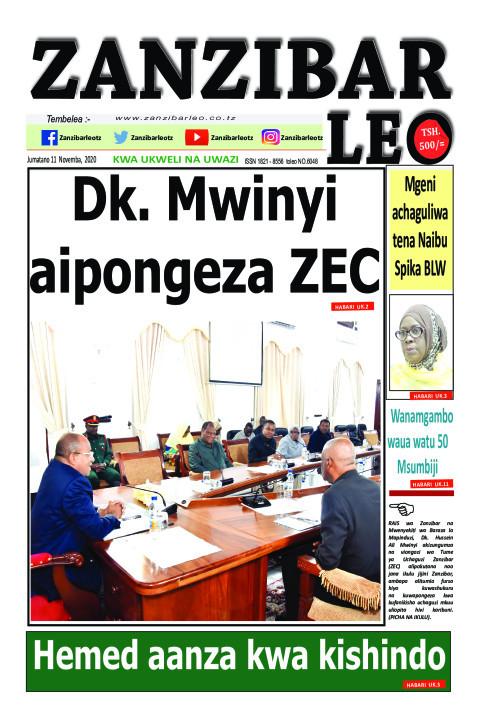 Dk. Mwinyi aipongeza ZEC | ZANZIBAR LEO